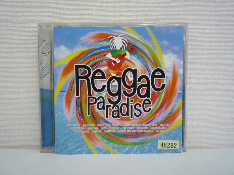 G1 35192【中古CD】 「Reggae Paradise」