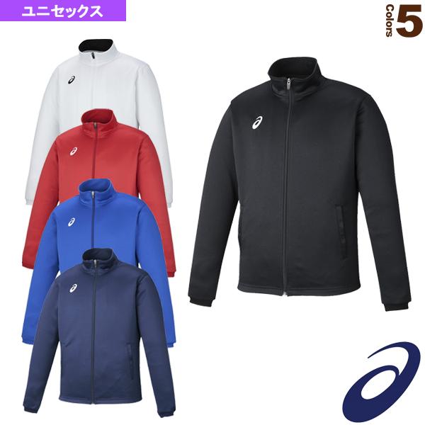 トレーニングジャケット/ユニセックス(XAT145)『オールスポーツ ウェア(メンズ/ユニ) アシックス』