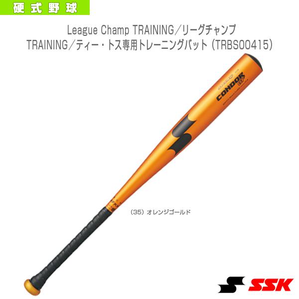SUPERNEW CONDOR GF/スーパーニューコンドル GF/硬式金属製バット(SCK1515)『野球 バット エスエスケイ』