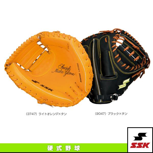 硬式特選ミットシリーズ/硬式野球用ミット/捕手用(SPM12)『野球 グローブ エスエスケイ』