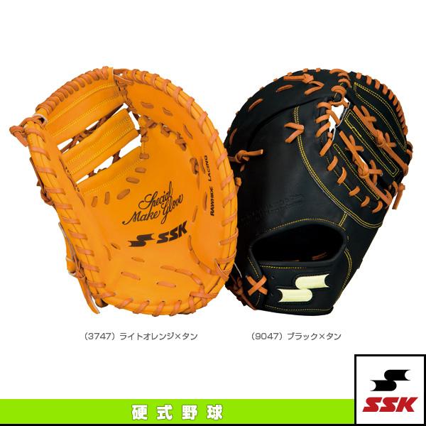 硬式特選ミットシリーズ/硬式野球用ミット/一塁手用(TFF98S)『野球 グローブ エスエスケイ』