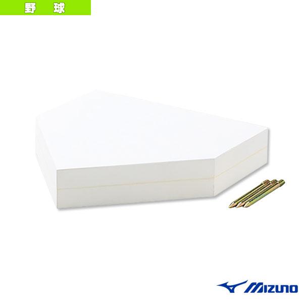 [送料お見積り]ホームベース/公式規格品/高さ8cm(16JAH10100)『野球 グランド用品 ミズノ』