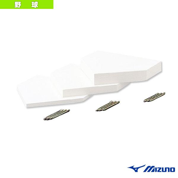 ホームベース/公式規格品/高さ6cm(16JAH11000)『野球 グランド用品 ミズノ』