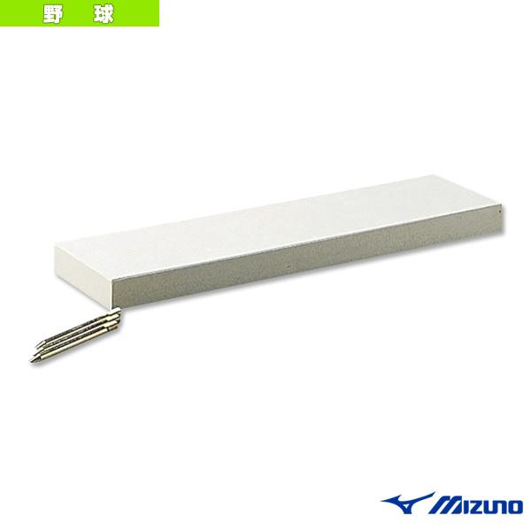 Pプレート/公式規格品/高さ4cm(16JAP12100)『野球 グランド用品 ミズノ』