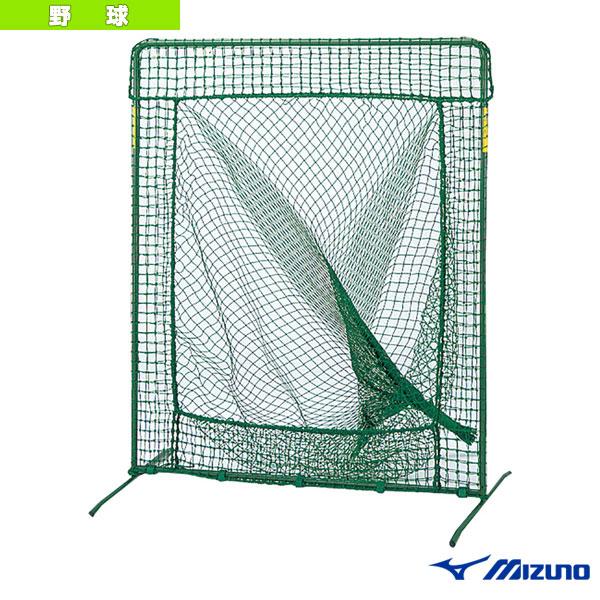 [送料お見積り]角型ティーバッティング用ダブルネット(1GJNA40000)『野球 設備・備品 ミズノ』