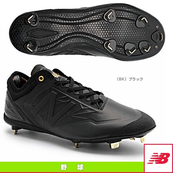 AB150/2E(標準)/メタルクリートモデル(AB150)『野球 シューズ ニューバランス』