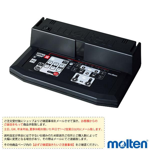 [送料お見積り]操作盤/システムカウンター120シリーズ用(UX0120-11)『オールスポーツ 設備・備品 モルテン』