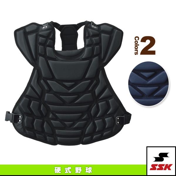 硬式プロテクター/マット調(CKP1500)『野球 グランド用品 エスエスケイ』
