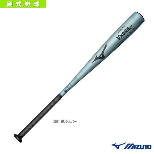 グローバルエリート Vコング07/82cm/平均740g/中学硬式用金属製バット(1CJMH60882)『野球 バット ミズノ』