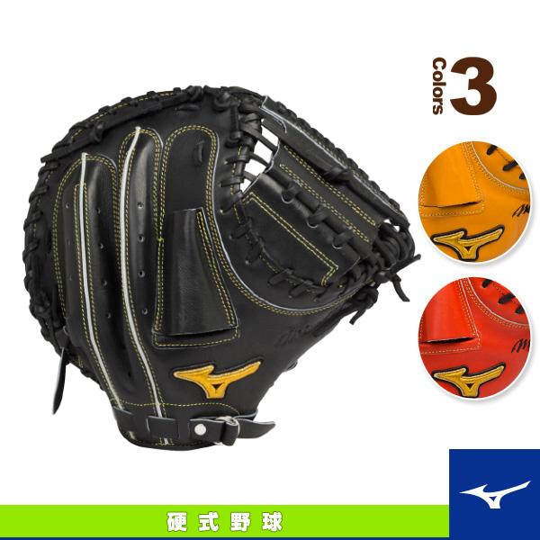 ミズノプロ スピードドライブテクノロジー/硬式・捕手用ミット/HG-12型(1AJCH14000)『野球 グローブ ミズノ』
