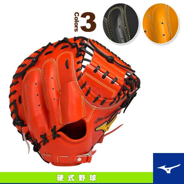 ミズノプロ スピードドライブテクノロジー/硬式・捕手用ミット/コネクトバック型(1AJCH14020)『野球 グローブ ミズノ』