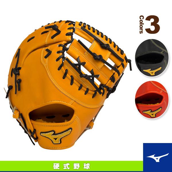 ミズノプロ スピードドライブテクノロジー/硬式・一塁手用ミット/TK型(1AJFH14010)『野球 グローブ ミズノ』