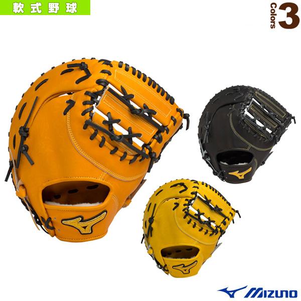 ミズノプロ スピードドライブテクノロジー/軟式・一塁手用ミット/OG型(1AJFR14000)『軟式野球 グローブ ミズノ』