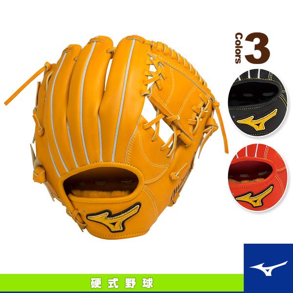 ミズノプロ スピードドライブテクノロジー/硬式・内野手(4/6)用グラブ/ポケット正面タイプ(1AJGH14003)『野球 グローブ ミズノ』