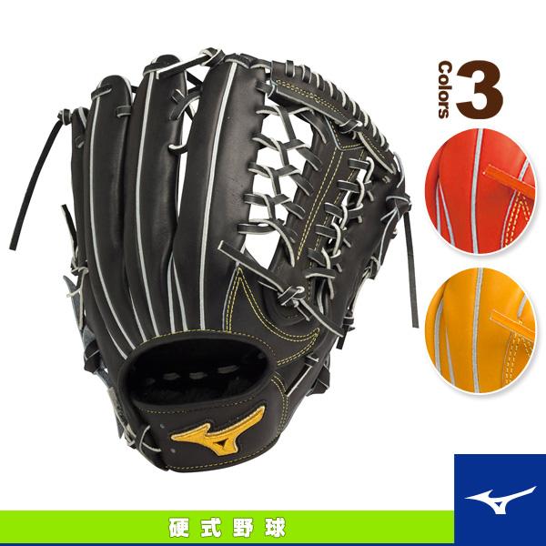ミズノプロ スピードドライブテクノロジー/硬式・外野手用グラブ(1AJGH14017)『野球 グローブ ミズノ』