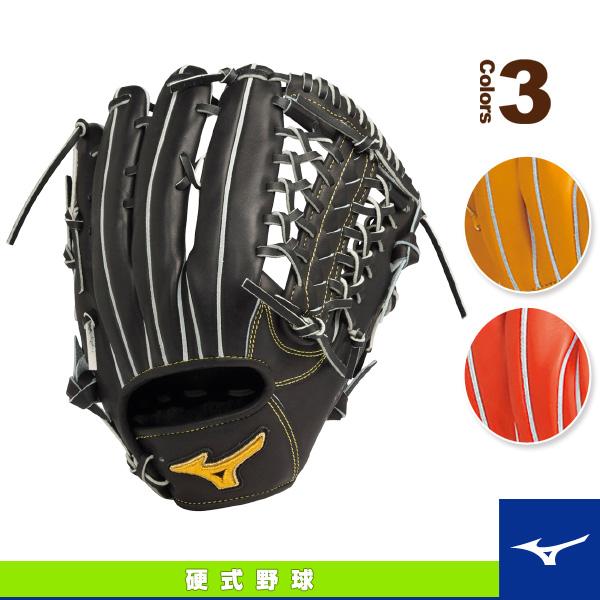 ミズノプロ スピードドライブテクノロジー/硬式・外野手用グラブ/タイト設計タイプ(1AJGH14057)『野球 グローブ ミズノ』