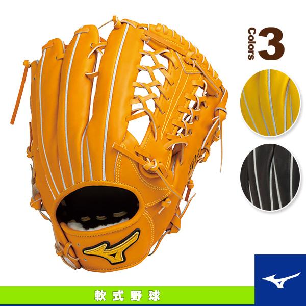 ミズノプロ スピードドライブテクノロジー/軟式・外野手用グラブ(1AJGR14007)『軟式野球 グローブ ミズノ』