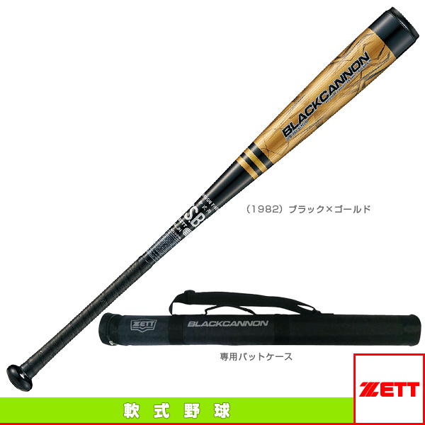 BLACKCANNON/ブラックキャノン/一般軟式FRP製バット(BCT31683/BCT31684)『軟式野球 バット ゼット』