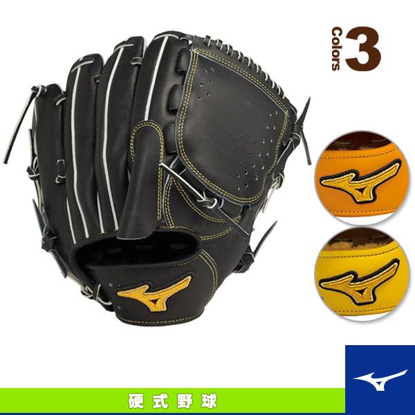 ミズノプロ スピードドライブテクノロジー/硬式・投手用グラブ/ヨコ型タイプ(1AJGH14101)『野球 グローブ ミズノ』