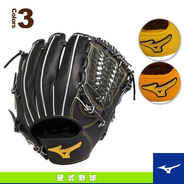 ミズノプロ スピードドライブテクノロジー/硬式・外野手用グラブ(1AJGH14107)『野球 グローブ ミズノ』