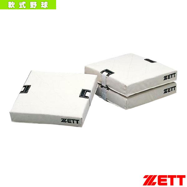 一般用フトンベース/3枚1組/軟式用(ZBV11)『軟式野球 グランド用品 ゼット』