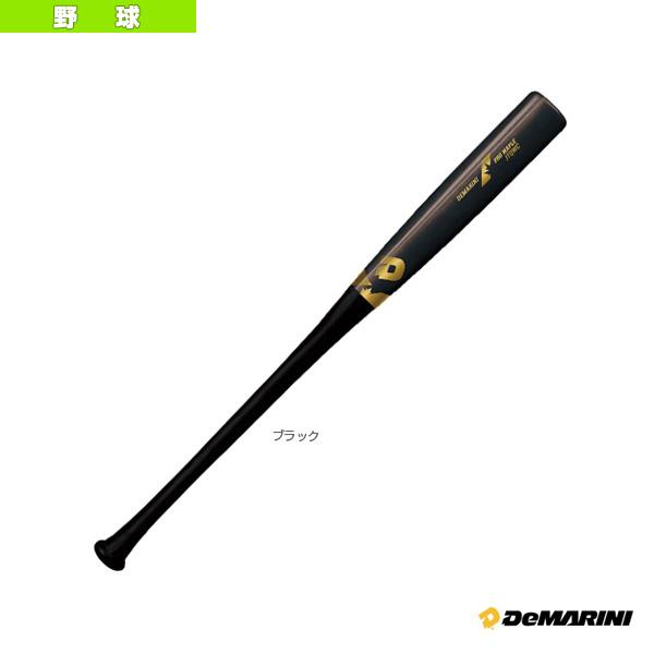 ディマリニ/プロメープルコンポジット トレーニング/トレーニング用バット(WTDXJTQWB)『野球 バット ディマリニ(DeMARINI)』