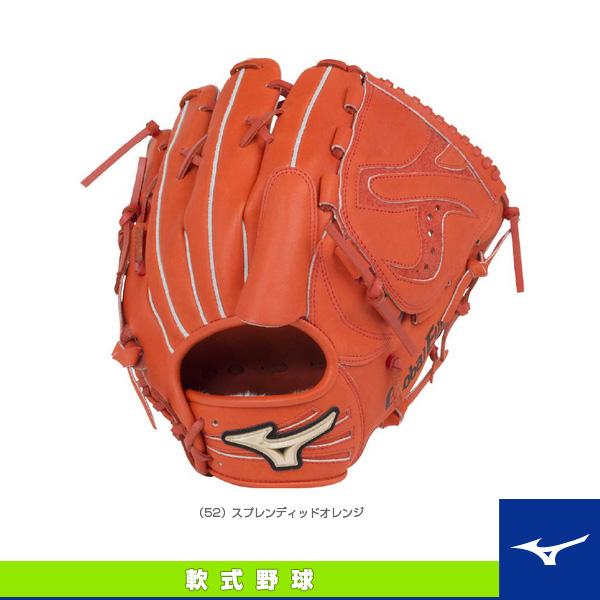 グローバルエリートG True/軟式・投手用グラブ/NP2型/タテ型タイプ/限定カラー(1AJGR14311)『軟式野球 グローブ ミズノ』