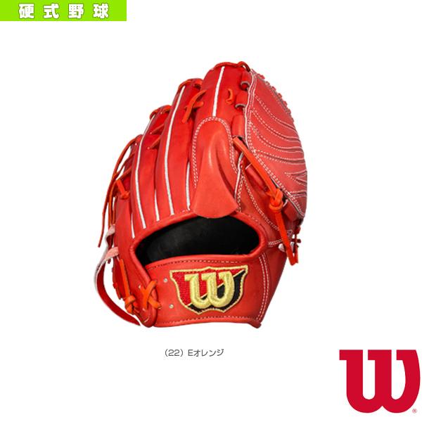 Wilson Staff/硬式用グラブ/投手用(WTAHWQ1WA)『野球 グローブ ウィルソン』