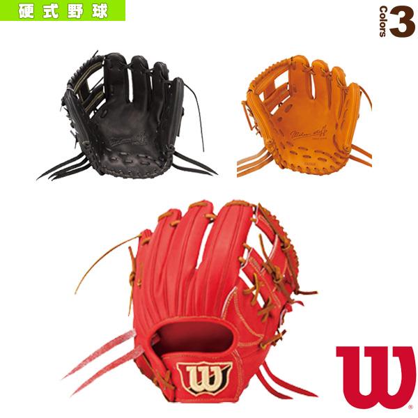 [威尔逊棒球手套] 威尔逊员工双 / 硬抓斗和内场手 (WTAHWQD6H)