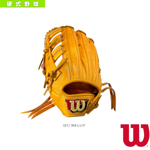 Wilson Staff DUAL/硬式用グラブ/外野手用(WTAHWQD8D)『野球 グローブ ウィルソン』