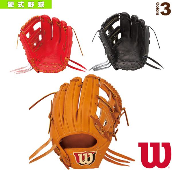 Wilson Staff DUAL/硬式用グラブ/内野手用(WTAHWQDOH)『野球 グローブ ウィルソン』