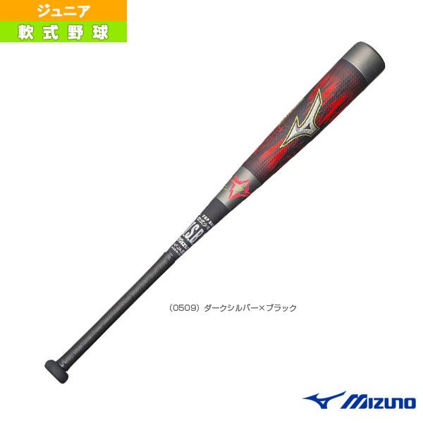 ビヨンドマックス メガキング2/78cm/平均570g/少年軟式用FRP製バット(1CJBY12078)『軟式野球 バット ミズノ』
