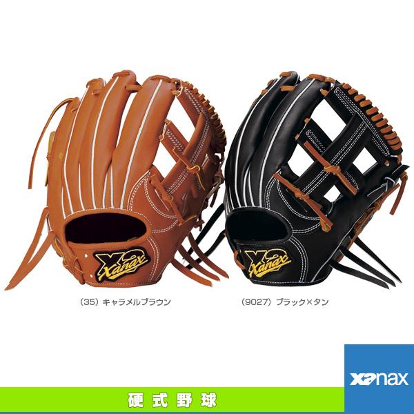 TRUST-X/トラストエックスシリーズ/ 硬式用グラブ/内野手用(BHG-53115)『野球 グローブ ザナックス』