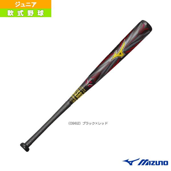 ビヨンドマックス エクスパンド/80cm/平均590g/少年軟式用FRP製バット(1CJBY12380)『軟式野球 バット ミズノ』