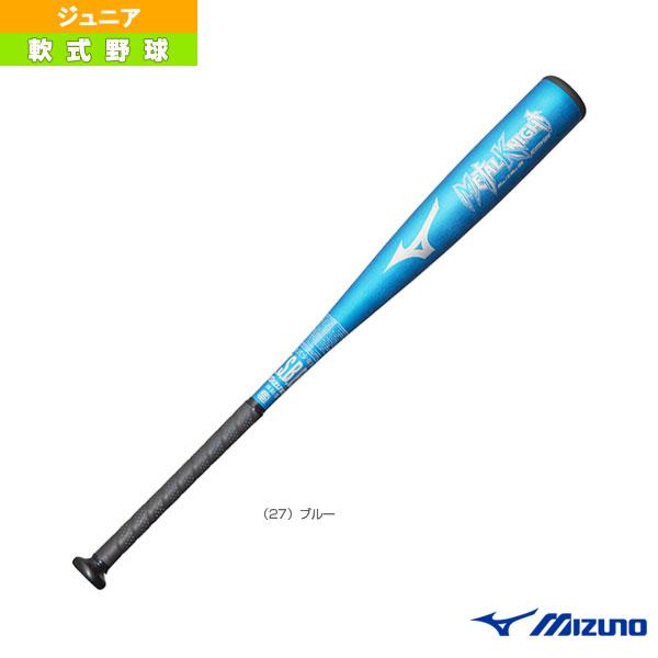 メタルナイト/80cm/平均550g/少年軟式用金属製バット(1CJMY12580)『軟式野球 バット ミズノ』