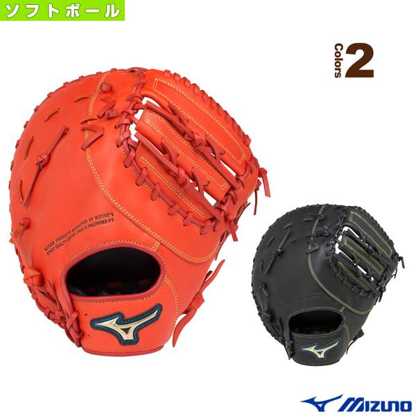 セレクトナイン/ソフトボール・捕手・一塁手兼用ミット(1AJCS16600)『ソフトボール グローブ ミズノ』