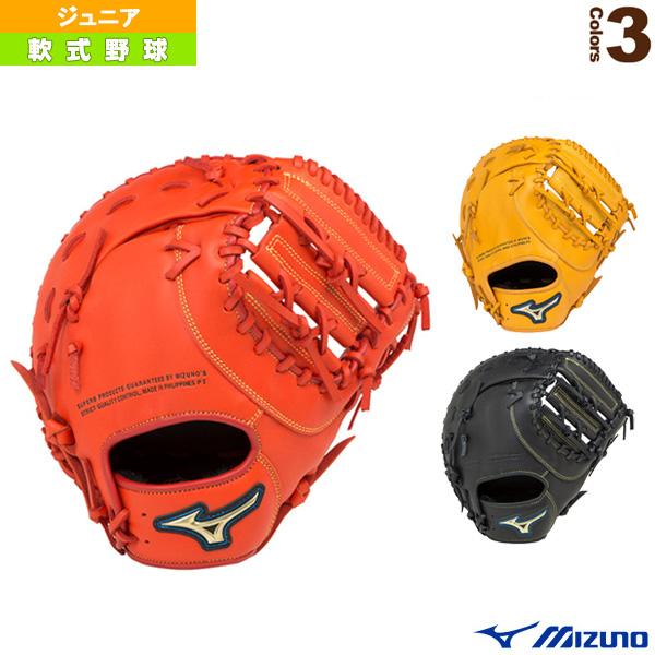 セレクトナイン/少年軟式・一塁手用ミット/TK型(1AJFY16600)『軟式野球 グローブ ミズノ』