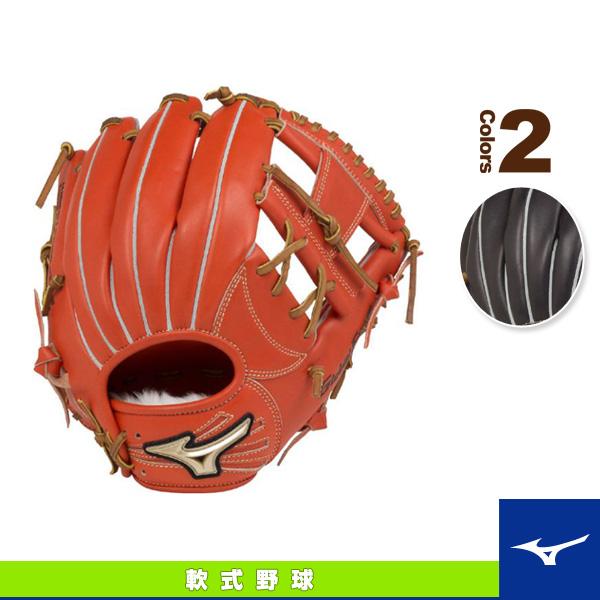 グローバルエリート ゴールデンエイジ/軟式・オールラウンド用グラブ/ポケット正面タイプ(1AJGY16000)『軟式野球 グローブ ミズノ』