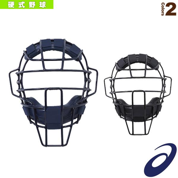 ゴールドステージ/硬式用マスク/AL66(BPM170)『野球 プロテクター アシックス』