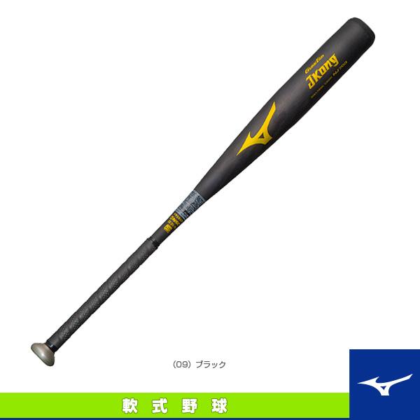 グローバルエリート Jコング/83cm/平均810g/中学硬式用金属製バット(1CJMH60983)『野球 バット ミズノ』
