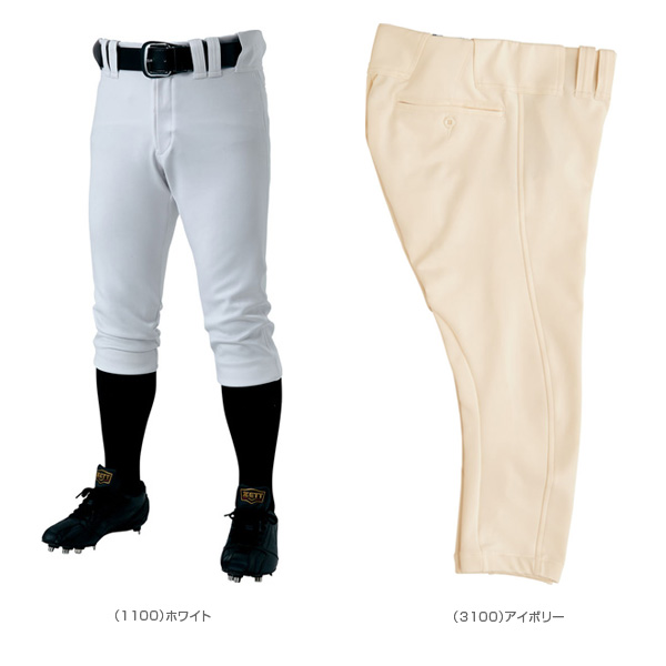 Uniform regular underwear (BU518RP) for [Z baseball wear (men's / uni-)] professional status / game