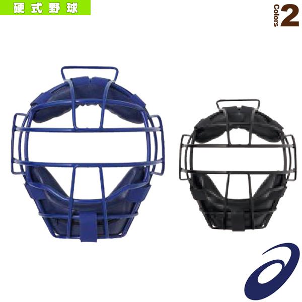硬式用マスク(BPM270)『野球 プロテクター アシックス』