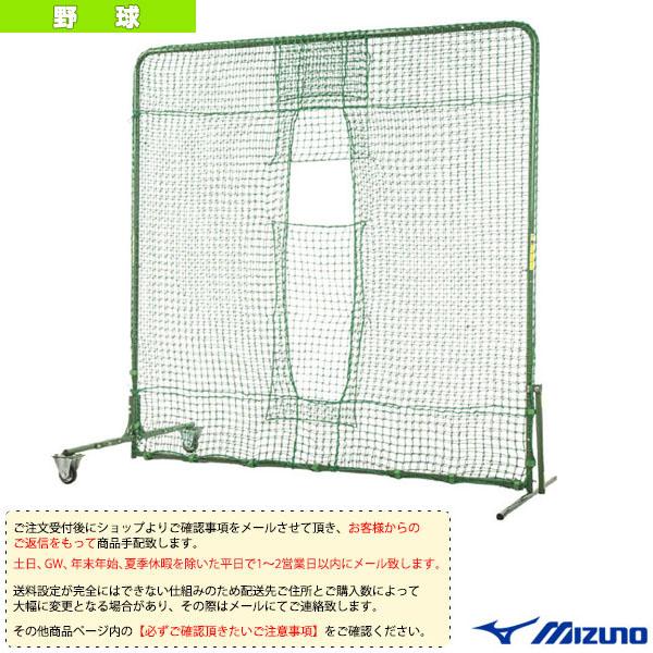 [送料お見積り]角型ティーバッティング用ダブルネット/片側キャスター付(1GJNA20900)『野球 設備・備品 ミズノ』