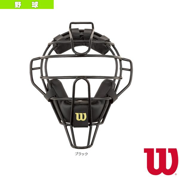 審判用マスク/スチールフレーム/NPB仕様(WTA3019SP)『野球 グランド用品 ウィルソン』