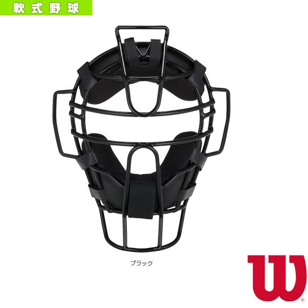 軟式用マスク/スチールフレーム/J.S.B.B.仕様(WTA6011RB)『軟式野球 グランド用品 ウィルソン』