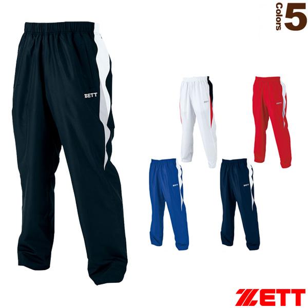 ウインドブレーカーパンツ BOW320P 全店販売中 野球 ウェア メンズ セール特価品 ユニ ゼット