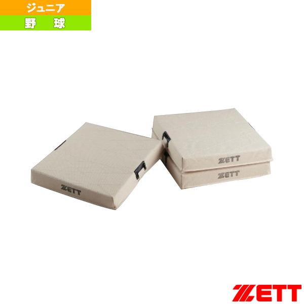 出産祝い グランド用品 ゼット』少年用フトンベース/3枚1組/少年軟式用(ZBV127)『軟式野球 グランド用品 ゼット』, 工具のお店i-TOOLS(アイツール):3a3d3a31 --- supercanaltv.zonalivresh.dominiotemporario.com