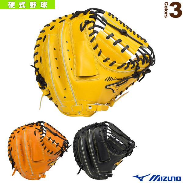 ミズノプロ フィンガーコアテクノロジー/硬式・捕手用ミット/HG-3型(1AJCH16000)『野球 グローブ ミズノ』