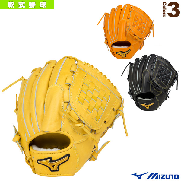 ミズノプロ フィンガーコアテクノロジー/軟式・投手用グラブ/ヨコ型タイプ(1AJGR16001)『軟式野球 グローブ ミズノ』