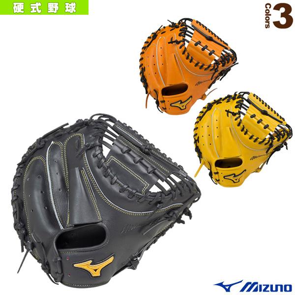 ミズノプロ フィンガーコアテクノロジー/硬式・捕手用ミット/C-2型(1AJCH16020)『野球 グローブ ミズノ』